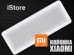 <b>Колонка Xiaomi Mini Square</b> Box Speaker XMYX03YM (белая ...