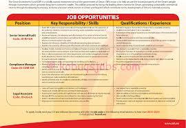 senior internal audit compliance manager legal associate investment fund job opportunities