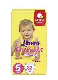 <b>Подгузники</b>-<b>трусики Libero</b>