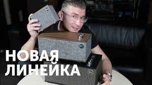 <b>Klipsch</b> Heritage <b>Wireless</b>. Новая линейка Bluetooth-<b>акустик</b> ...