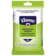 <b>Kleenex</b> — Каталог товаров — Яндекс.Маркет