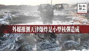 「buapiiam blog  毛澤東 日本是中國大恩人 大導師」的圖片搜尋結果