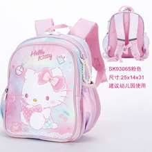 Shop the Latest Hello <b>Kitty School Bags</b> in the Philippines in ...
