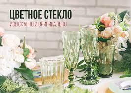 Купить посуду оптом и в розницу в интернет-магазине Сима-ленд