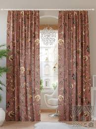 Купить шторы из габардина с подхватом <b>Алва</b> (розовый ...