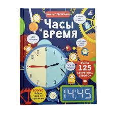 <b>Обучающие книги</b>, Книжки купить недорого в интернет-магазине ...