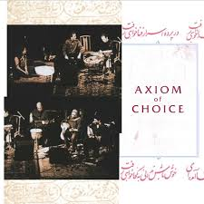 Image result for Loga Ramin Torkian/Axiom of Choice cd covers