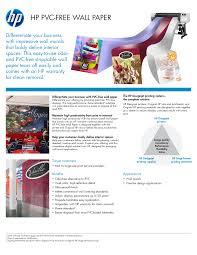 <b>HP PVC</b>‑<b>FREE WALL PAPER</b>