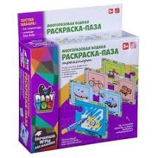 <b>Раскраски BONDIBON</b> — купить на Яндекс.Маркете
