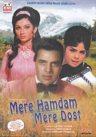 Image result for Mere Hamdam Mere Dost (1968)1930