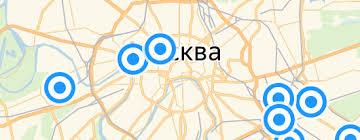 Кондитерские аксессуары <b>Мультидом</b> — купить на Яндекс.Маркете