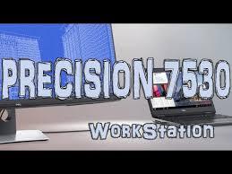 Обзор <b>ноутбука DELL Precision</b> 7530 - YouTube