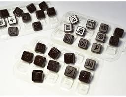 Пластиковые и поликарбонатные формы для <b>шоколада</b>