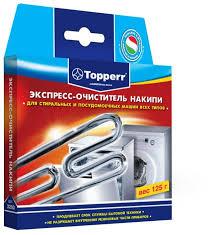 Купить товар Topperr Порошок <b>экспресс</b>-<b>очиститель накипи</b> 125 г ...