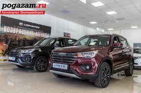 "Купить новый Lifan X70 (899900 руб) , 2018 г. в автосалоне ""АВС ..."