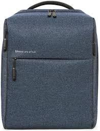 <b>Рюкзак Xiaomi Mi City</b> Backpack Dark Gray – отзывы владельцев в ...