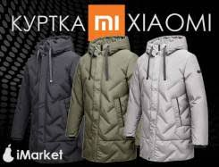 Куртка <b>Xiaomi 90 Points</b> Seamless Down Jacket! Новая! iClub ...