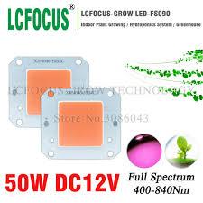 5pcs/lot DC 12V 50W <b>Grow LED Full Spectrum</b> 400 840nm COB ...