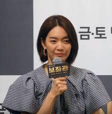 Shin Min-a - Wikipedia