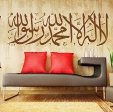 arabic wallpapers for an oriental atmosphere arabic calligraphy interior design avant garde meets arabic
