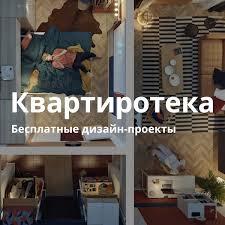 ИКЕА - официальный интернет-магазин <b>мебели</b> - IKEA