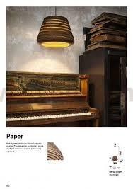 <b>PAPER</b> SP1 2680/201 <b>Crystal lux</b> - <b>Светильник</b> подвесной: купить ...