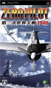 「第三次世界大戦」の画像検索結果