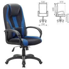 """Купить <b>Кресло компьютерное BRABIX PREMIUM</b> """"Rapid GM-102 ..."""