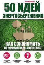 КНИГИ | загородный <b>дом</b> | | Интернет магазин Books.Ru