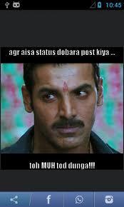 free android market Hindi Meme Generator app download via Relatably.com