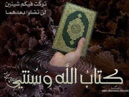حكم قول جناب الله-