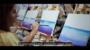 Art & Wine - Art&Wine Рига – <b>Картина своими руками</b> за 3 часа ...