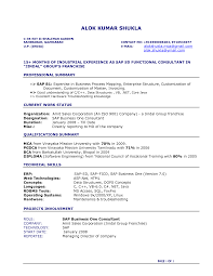 resume resume samples summary of qualifications  seangarrette coresume resume samples summary of qualifications summary of qualifications sample resume for administrative assistant  x