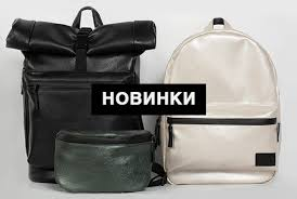 Купить <b>рюкзак</b> в интернет-магазине рюкзаков. Купить городской ...