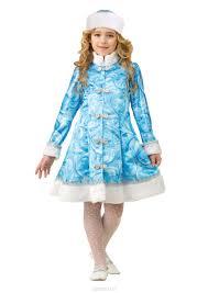 <b>Батик Костюм карнавальный</b> для девочки <b>Снегурочка</b> сказочная ...