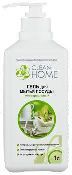 Clean Home <b>Гель для мытья посуды</b> универсальный — купить по ...