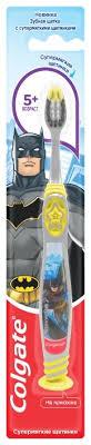Купить <b>Зубная щетка Colgate Smiles</b> Batman 5+, серый по низкой ...