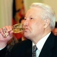 Pošlite nám tip Boris Jeľcin 23.09.2009 09:30. WASHINGTON - Najnovšia kniha popisujúca úradovanie bývalého prezidenta USA Billa Clintona obsahuje pikantné ... - 219226