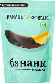 Купить <b>Конфеты Banana Republic</b> Бананы в глазури 200г с ...