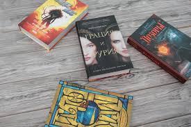 <b>Грация и</b> Фурия - <b>Бэнгхарт Трейси</b> | Купить книгу с доставкой | My ...