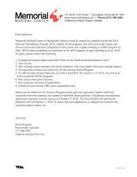 doctor internship cover letter cover letter for medical officeresume cover letter example cover sample resume for medical assistant externship easy