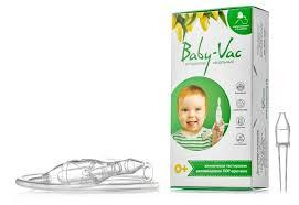 Вакуумный <b>аспиратор Baby</b>-<b>Vac</b> 19204 — купить по выгодной ...
