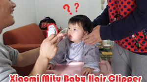 <b>Xiaomi Mitu Baby</b> Hair Clipper Unboxing & Head On - YouTube