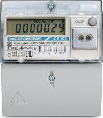<b>Счетчик электроэнергии</b> однофазный <b>многотарифный</b> ...