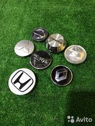 <b>Колпачки</b> для литых <b>дисков разные</b> по 1шт купить в ...