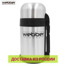 <b>Термосы</b>, купить по цене от 381 руб в интернет-магазине TMALL