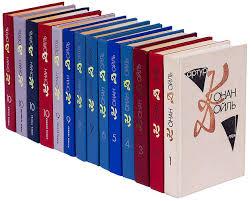 <b>Артур Конан Дойль</b>. Собрание Сочинений в 10 Томах (<b>Комплект</b> ...
