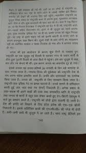 essay on n national festivals in hindi essay a essay about national festival of in hindi brainly