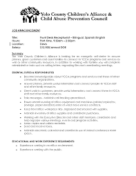 20 front desk resume sample job and resume template hotel front desk resume template examples