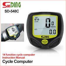best <b>digital lcd</b> computer bicycle bike mtb speedometer ideas and ...